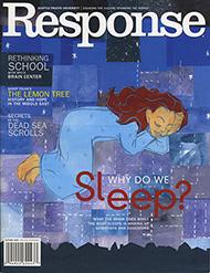 Autumn 2006 Cover